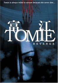 Tomie - Revenge