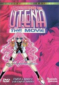 Revolutionary Girl Utena - The Movie