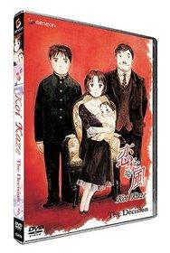 Koi Kaze, Vol. 3: The Decision