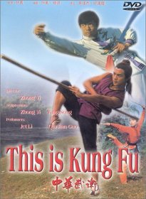 This is Kung Fu