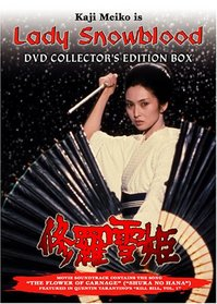 Lady Snowblood (Collector's Boxed Set)