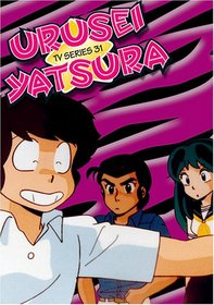 Urusei Yatsura TV, Vol. 31
