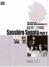 Akira Kurosawa's Sanshiro Sugata II (82 Minutes. 1945. Zoku Sugata Sanshiro)