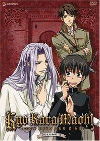 Kyo Kara Maoh!, Vol. 4