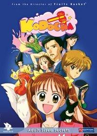 Kodocha, Vol. 7: Adult Sized Secrets