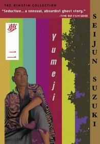 Yumeji