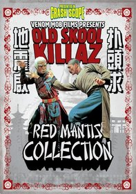 Old Skool Killaz: Red Mantis Collection 4 (3pc)