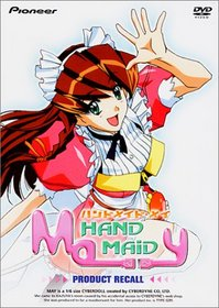 Hand Maid May - Product Recall (Vol. 2)