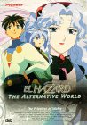El Hazard: The Alternative World -- The Priestess of Water