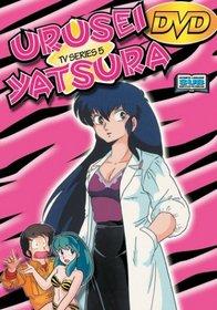 Urusei Yatsura, TV Series 5 (Episodes 17-20)