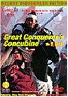 Great Conqueror's Concubine