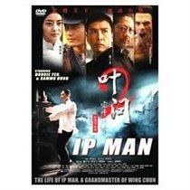 I P MAN 2