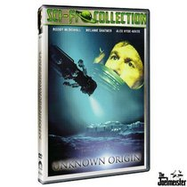 Unknown Origin (1995)