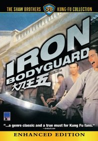 Iron Bodyguard (Dub Sub)