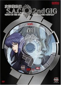 Ghost in the Shell: Stand Alone Complex, 2nd GIG, Volume 01 (Special Edition)