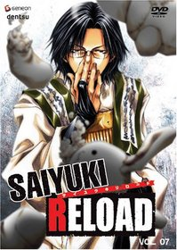 Saiyuki Reload (Vol. 7)