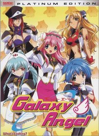 Galaxy Angel - What's Cooking (Vol. 1)