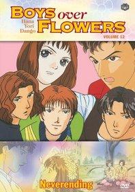 Boys Over Flowers Hana Yori Dango Vol 12