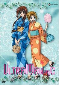 Ultra Maniac - Magical Stone (Vol. 3)
