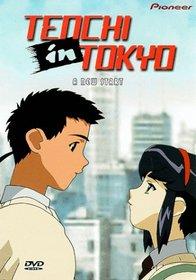 Tenchi in Tokyo, Vol. 1: A New Start