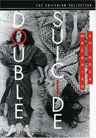 Double Suicide - Criterion Collection