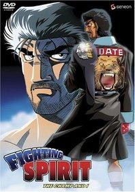 Fighting Spirit: V.8 The Champ and I (ep.36-40)