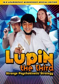 Lupin the 3rd - Strange Psychokinetic Strategy