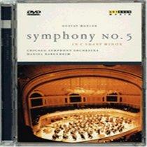 Mahler: Symphony No. 5 / Barenboim, Chicago Symphony