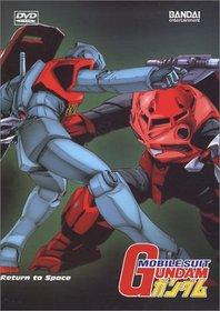 Mobile Suit Gundam - Return to Space (Vol. 7)