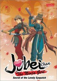 Jubei-Chan The Ninja Girl - Vol. 3: Heart of Steel