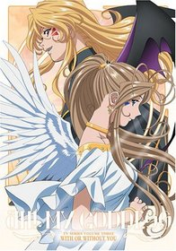 Ah! My Goddess, Volume 3: With or Without You
