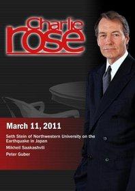 Charlie Rose - Earthquake in Japan / Mikheil Saakashvili / Peter Guber (March 11, 2011)