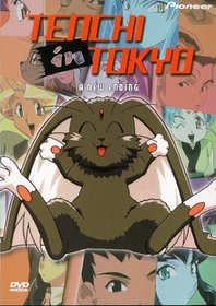 Tenchi in Tokyo: A New Ending
