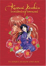 Rurouni Kenshin - TV Series Season One