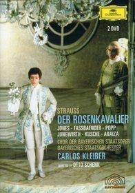 Strauss - Der Rosenkavalier / Gwyneth Jones, Brigitte Fassbaender, Lucia Popp, Manfred Jungwirth, Benno Kusche, Carlos Kleiber, Munich Opera