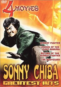 Sonny Chiba  Greatest Hits