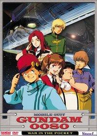 Mobile Suit Gundam 0080: War in the Pocket, Vol. 1