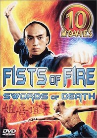 Fist of Fire - Swords of Death