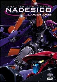 Martian Successor Nadesico - Danger Zones (Vol. 3)