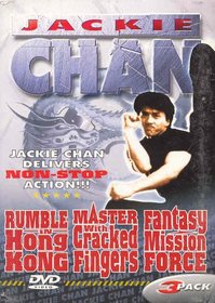 Rumble in Hong Kong/ Master with Cracked Fingers/ Fantasy Mission Force