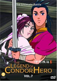 The Legend of Condor Hero, Vol. 7
