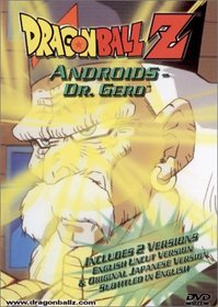 Dragon Ball Z - Androids - Dr. Gero