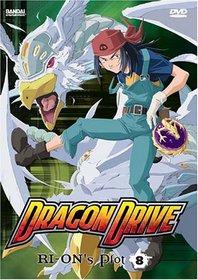 Dragon Drive, Vol. 8: Ri-On's Plot