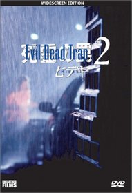 Evil Dead Trap 2 (Shiryo No Wana 2: Hideki)
