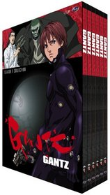 Gantz Season 1 Box Set
