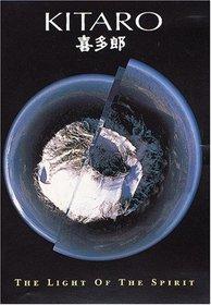 Kitaro: Light of The Spirit