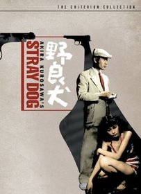 Stray Dog - Criterion Collection