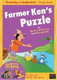 Between the Lions: Farmer Ken's Puzzle
