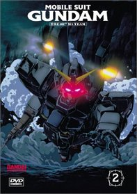 Mobile Suit Gundam The 08th MS Team (Vol. 2)