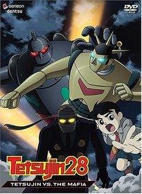 Tetsujin 28 -Tetsujin vs. the Mafia (Vol. 2)